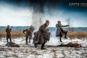 """В прокат выходит исторический экшн """"Круты 1918"""""""