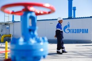 """Есть мнение: Россия готовится к """"газовым"""" провокациям в начале 2020-го"""
