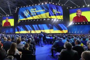 Висунення Тимошенко: старі друзі, знайомі пісні і новий курс