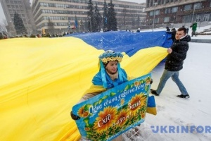 UWC on Day of Unity calls upon Ukrainian diaspora and people of Ukraine for unity and cooperation