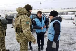"""Jefa de la Misión de la ONU visita el punto de entrada y salida """"Novotroitske"""""""