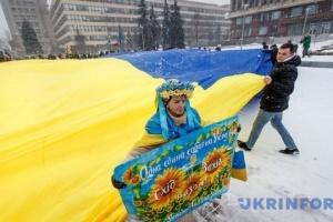 Єдина країна - Україна і світ / випуск 1025 /