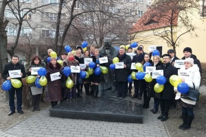 День Соборності у Будапешті відзначили флешмобом, презентацією відеоролика і молитвою