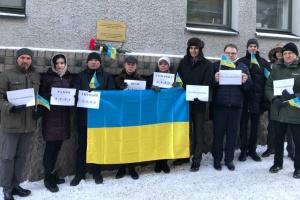 У Фінляндії вшанували пам'ять перших українських дипломатів незалежної України