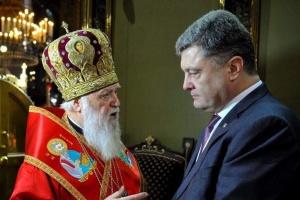 Порошенко привітав патріарха Філарета з 90-річчям
