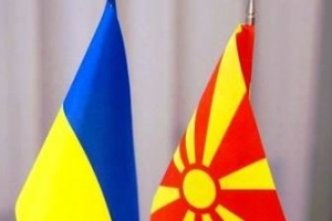 Ukraine intensifying political and economic dialogue with Macedonia