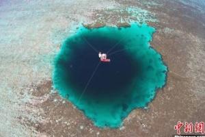 Самую глубокую голубую дыру планеты обнаружили в Китае