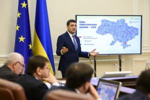 Гройсман розповів про нову територіальну основу України