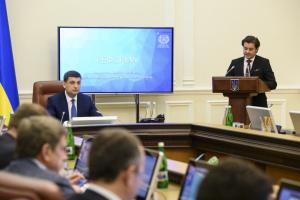 Кабмин одобрил концепцию реформы предоставления культурных услуг