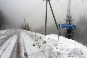 В Карпатах насыпало метр снега