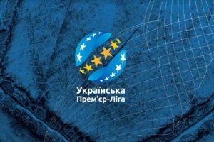 Стали відомі дати та час початку матчів 19 і 20 турів чемпіонату України з футболу