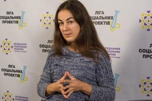 Премию Рыльского получит Юлия Джугастрянская за перевод Киплинга