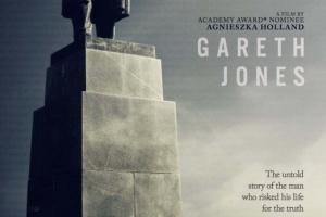 Українську стрічку «Гарет Джонс» презентують на Берлінале