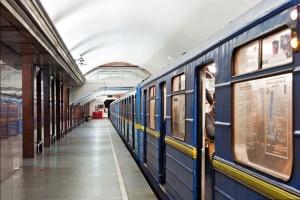 С завтрашнего дня карточку метро в Киеве не будут продавать на 10 станциях