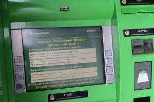 К обмену валют через терминалы пока не готовы