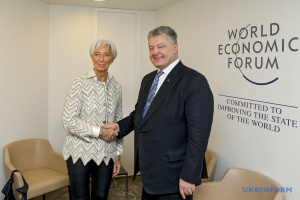 Lagarde: IMF stands ready to continue to support Ukraine