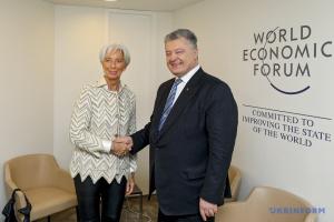 МВФ готов продолжить поддержку Украины - Лагард