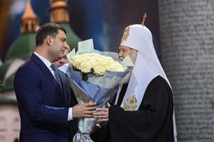 В Киеве прошли торжества по случаю 90-летия патриарха Филарета