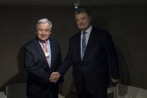 Порошенко и Гутерриш обсудили перспективы развертывания миссии ООН на Донбассе