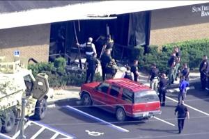 Во Флориде произошело вооруженное нападение на банк, ранены несколько человек