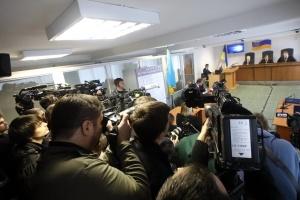 """Адвокат говорит, что Януковичу """"умышленно"""" не сообщили о заседании суда"""