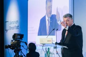 На Генассамблее ООН обсудят оккупацию территорий Украины — Порошенко