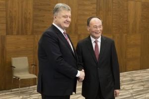 Порошенко в Давосе встречается с заместителем председателя КНР