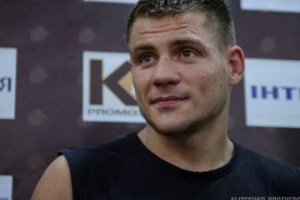 Бокс: стала відома дата бою Дениса Берінчика