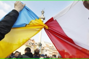 Europe-Ukraine forum kicks off in Poland