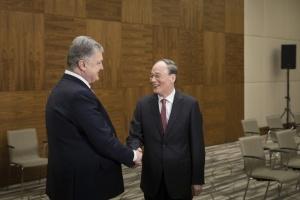 Порошенко у Давосі домовився про інвестиційну співпрацю з Китаєм