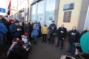 На фасаде Укринформа открыли мемориальную доску Дмитрию Донцову