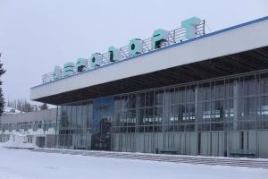 Эксперты из Австрии и Украины оценят локации под новый аэропорт в Днипре