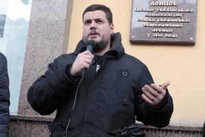 """""""Свобода"""" висуває Іллєнка у мери Києва"""