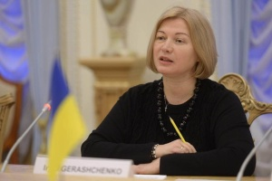 Residents of occupied territories are Ukrainian citizens – Gerashchenko