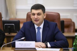 Primer ministro Groysman: El salario mínimo en Ucrania se ha triplicado en los últimos tres años