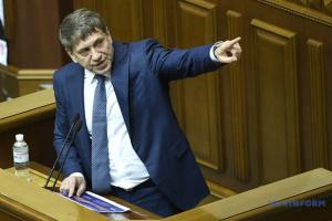 """На Прикарпатті лишилися без мандата брат директора """"Буковелю"""" і міністр Насалик"""
