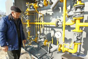 Ukraina w pełni przygotowała gazociąg dla importu gazu