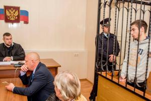 Російські прокурори просять для політв'язня Гриба шість років ув'язнення