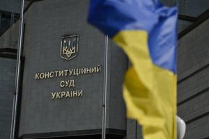КСУ визнав конституційною ініціативу Зеленського про народовладдя