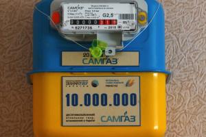 Відключення газу у багатоповерхівках Чернівців: Депутати звернулися до уряду