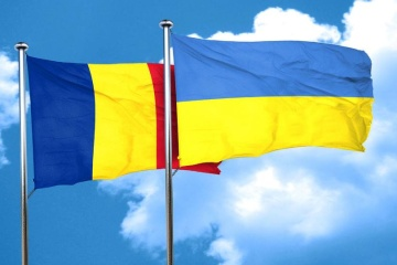 Ukraine, Romania sign agreement on military and technical cooperation