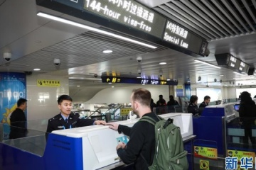 Six-day visa-free transit policy starts in 5 more Chinese cities for Ukrainians