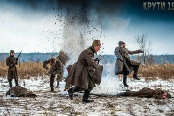 """""""Kruty 1918"""" se estrena el 29 de enero"""
