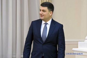 Ukraine needs strong support from international partners – prime minister