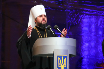 Metropolitan Epiphanius to invite Patriarch Bartholomew to Ukraine
