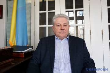 Volodymyr Yelchenko, Permanent Representative of Ukraine to the United Nations
