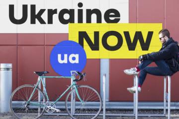 Ukraine Now, Sencow i KAZKA: podsumowanie kulturalne 2018
