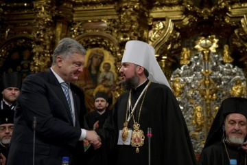 Ecumenical Patriarch signs Tomos for Ukraine's Orthodox Church