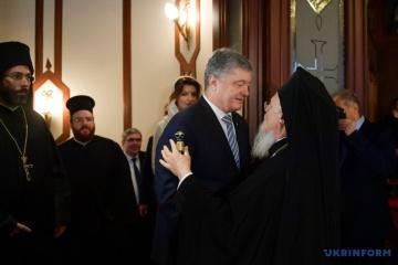 Poroshenko thanks Patriarch Bartholomew for tomos and invites him to visit Ukraine