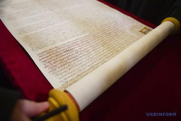 コンスタンティノープル全地総主教庁、ウクライナ正教会独立の文書全文をオンラインで公開